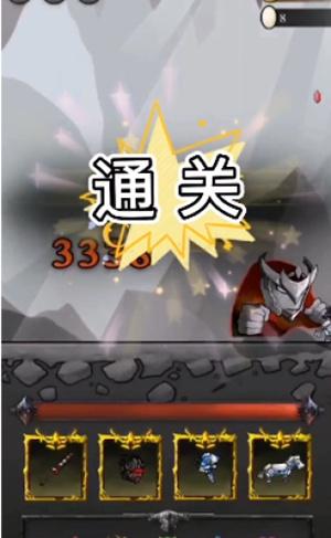 铁头骑士安卓最新版