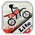 特技骑车游戏最新版