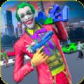 哥谭小丑模拟器最新版