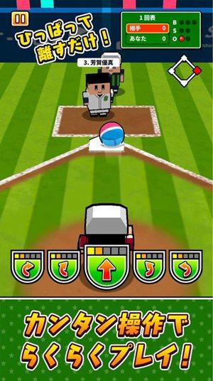 棒球全垒打中文汉化版