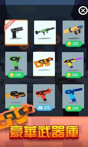 神枪手3D安卓版下载