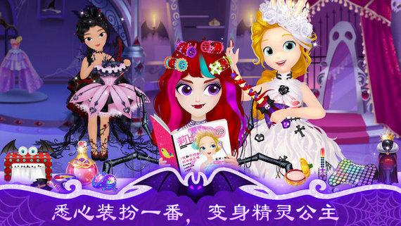 莉比小公主和精灵贝拉完整版