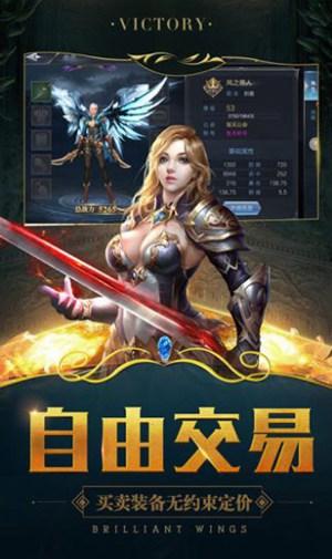 勇者秘境游戏安卓版下载