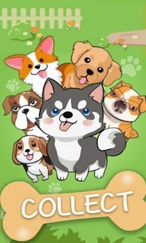 小狗家园游戏最新版