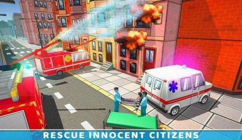 救护车和消防车模拟驾驶官网版
