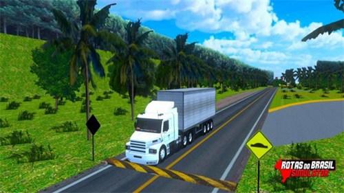 巴西航路模拟器正式版