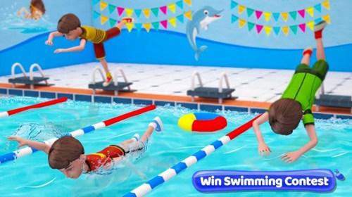 校园夏季运动会官方最新版