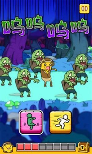 香肠快跑3D游戏手机版下载