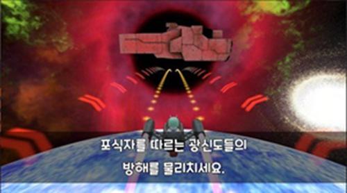 普罗和银河巡逻队游戏安卓版下载
