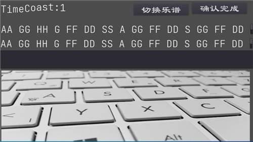 音乐键盘手游戏安卓版