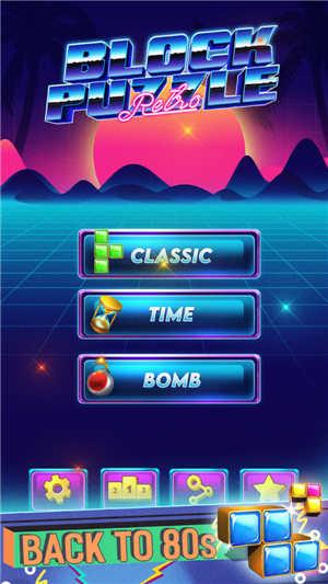 宝石爆炸方块最新破解版