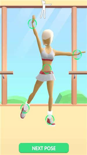 跳舞少女手机苹果版