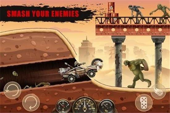 僵尸山坡赛安卓游戏下载