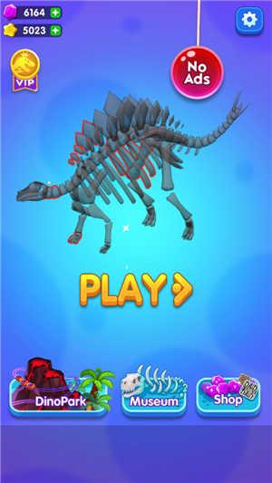 恐龙之地手游汉化版