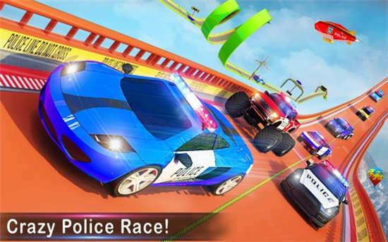 警车特技超级斜坡苹果手机游戏下载