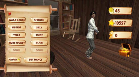 古代的迷宫手机版游戏下载