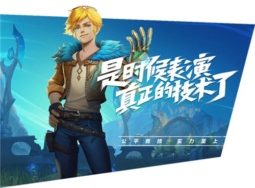 LOL手游最新国服测试版游戏下载