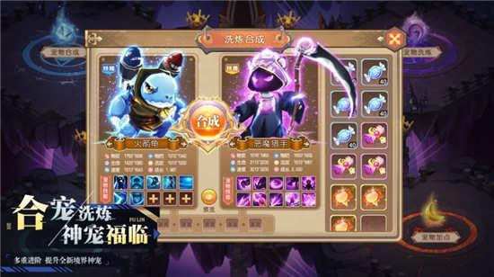 王者西游梦想大陆手机版游戏下载