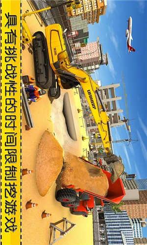 模拟挖掘机3D城市建造安卓苹果版