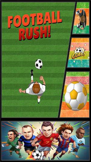 足球冲刺最新破解版