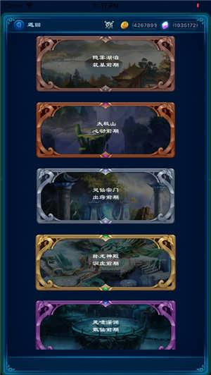 暗黑元神文字放置修仙游戏安卓版游戏下载