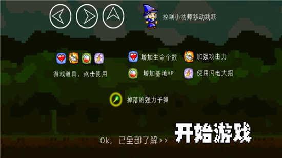 巫师魂器苹果版游戏下载