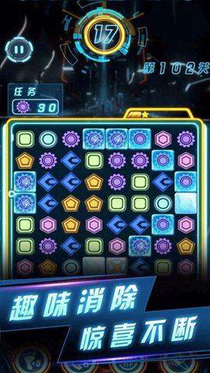 魔咕消消消官方版游戏下载