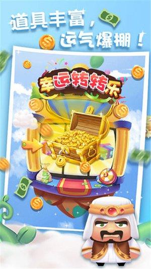 暴富吧小黄毛官方版游戏下载