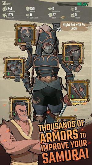 恶魔之刃最新安卓版 恶魔之刃正式免费版 恶魔之刃汉化版游戏下载