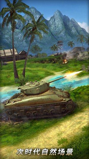 坦克争锋手机安卓版