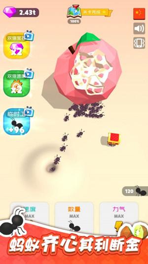 小蚂蚁啃世界官方苹果版
