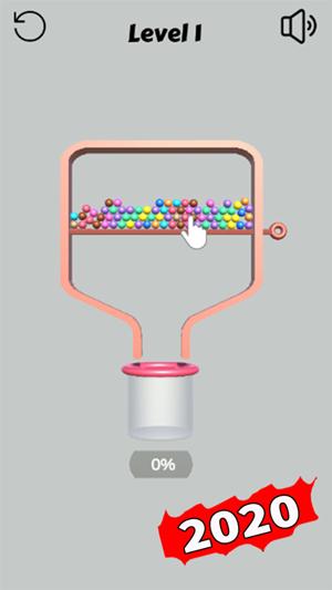 爆裂小球最新安卓版