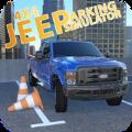 SUV极限赛道停车官方版最新版  v1.1