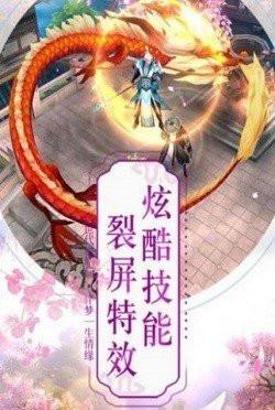 苍月神剑官方版安卓版
