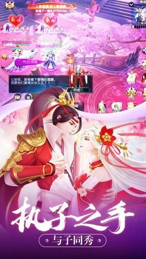 神源天域游戏官网版