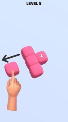 方块拼图3D官方版