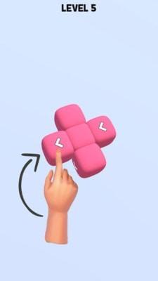 方块拼图3D最新版