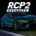 汽车驾驶模拟器2021破解版中文版