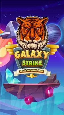 雷电崛起游戏官方版最新版