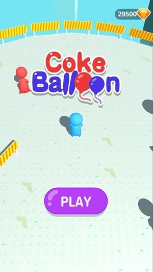 可乐气球3D最新版