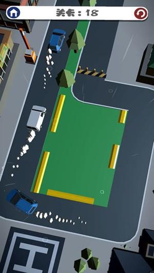 轻松停车场官方版