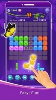 美丽的蝴蝶积木游戏手机版安卓版
