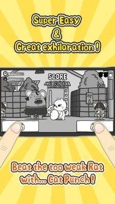 击败老鼠安卓版免费版