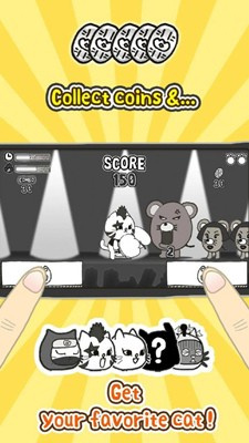 击败老鼠免费版安卓版