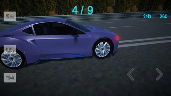 拉力赛车王游戏最新版官网版
