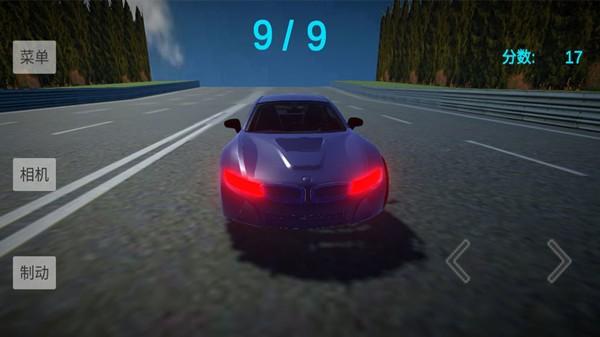 拉力赛车王游戏最新版