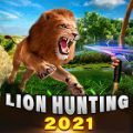 狮子狩猎射箭2021中文版最新版
