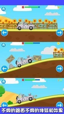 迷你小卡车游戏最新版官方版