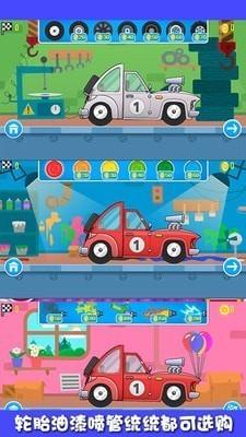 迷你小卡车游戏官方版
