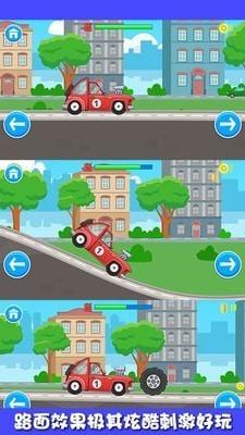 迷你小卡车游戏最新版